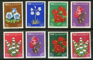 YEMEN 199-199g MNH SCV $6.70 BIN $3.50 FLOWERS