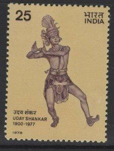 INDIA SG897 1978 UDAY SHANKAR(DANCER) COMMEMORATION MNH