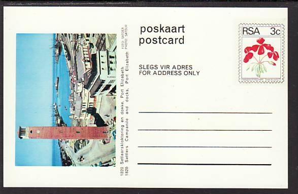 South Africa Flower Unused Postal Card