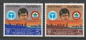 Kuwait 1979 World Environment Day Scott # 794 - 795 MNH