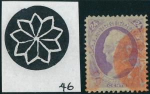 #153 XF+ USED WITH RED NY FOREIGN MAIL CANCEL HV5180