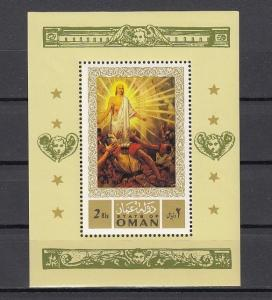 Oman State, 1970 issue. Religious Easter Painting s/sheet.
