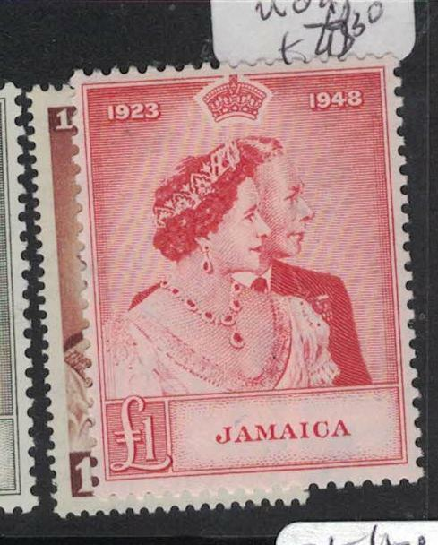 Jamaica Silver Wedding SG 143-4 MOG (2dui)