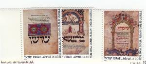 Israel, 947-49, Various Designs Singles, MNH