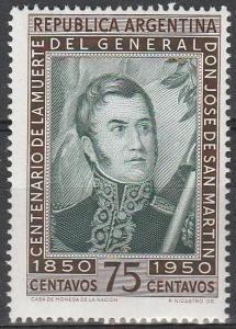Argentina #591 MNH (S2914)