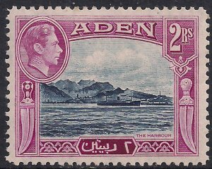 Aden 1939 - 48 KGV1 2rs Blue & Magenta The Harbour MM SG 25 ( L1066 )