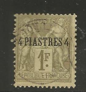 FRENCH OFFICES IN TURKEY 5 USED ISSUE 1885