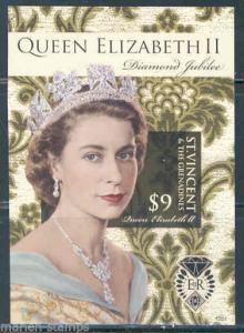 ST. VINCENT GRENADINES QUEEN ELIZABETH II DIAMOND JUBILEE IMPERFORATED S/SHEET