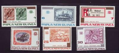 Papua New Guinea Sc389-94 stmp on stamp stamps mint NH
