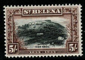 ST.HELENA SG122 1934 CENTENARY 5/= BLACK & CHOCOLATE MTD MINT