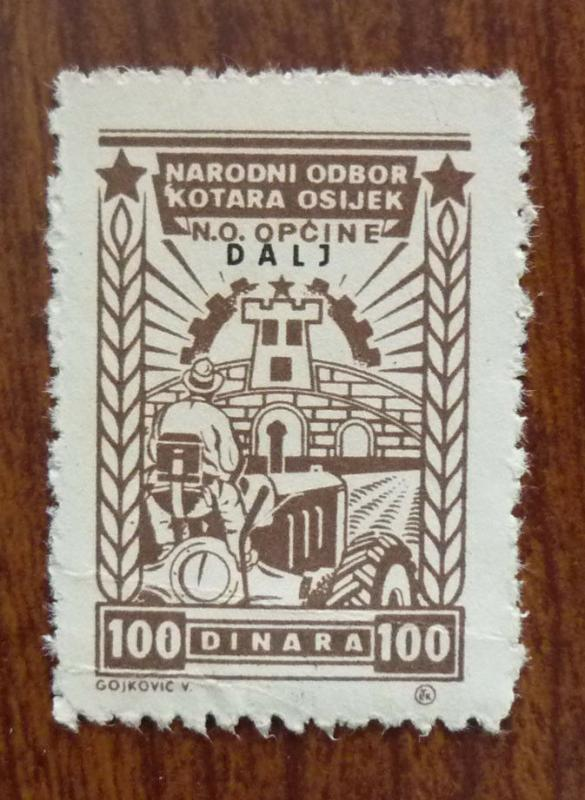 Croatia in Yugoslavia Local Revenue Stamp DALJ! J9