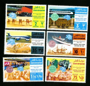Qatar Stamps # 384-89 VF OG LH Scott Value $24.55