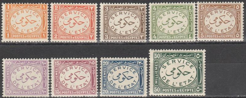 Egypt #O51-9 F-VF Unused  CV $11.35 (A2682)