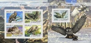mozambique 2016 birds of prey owls klb+s/s MNH