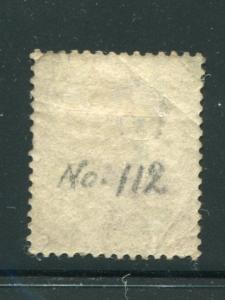 Great Britain #53 mint O.G. VF cat $3500