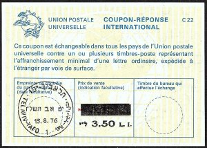 Israel  Intl. Reply Coupon (IRC), 3.50 on 3.30 L.I. First Day Cancel, 1976