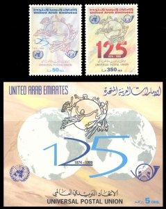 United Arab Emirates 1999 Scott #639-641 Mint Never Hinged