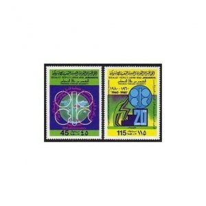 Libya 867-868,MNH.Michel 842-843. OPEC,20th Ann.1980.Emblem,Globe.