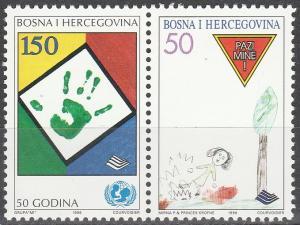 Bosnia & Herzegovina #242 MNH CV $4.00