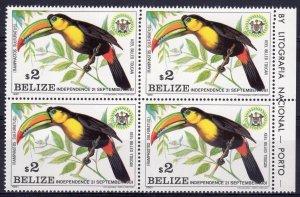 Belize 1981 Sc# 599 Keel-billed Toucan - Birds - Parrot - Block of 4 MNH