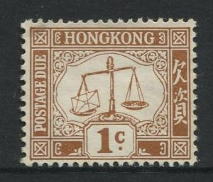 Hong Kong - Scott J1 - Postage Due Issue - 1923 - MH - Single 1c Stamp
