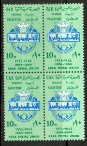 UAR EGYPT OCCUPATION OF PALESTINE GAZA 1964 ARAB POSTAL UNION BLK 4 Sc N119 MNH