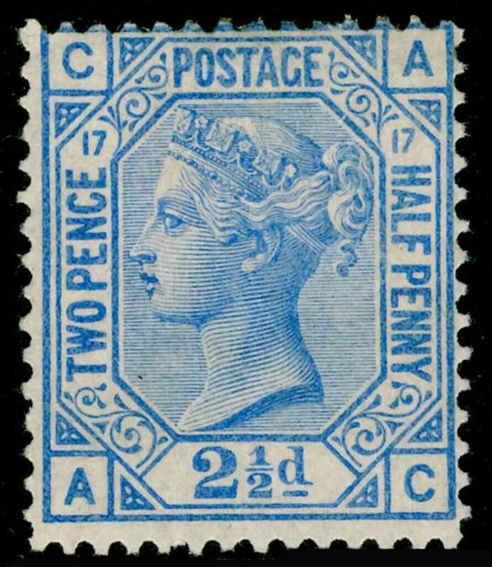 SG142, 2½d blue plate 17, LH MINT. Cat £575. AC
