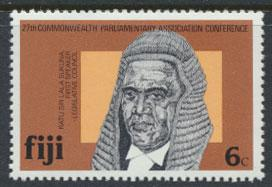 Fiji SG 620 SC# 450 MNH Parliamentary Association see scan