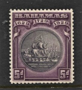 STAMP STATION PERTH  Bahamas #87 Seal of Bahamas - MNH CV$8.00