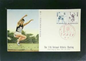 Japan 1956 Athletic Meeting FDC  - Z2419