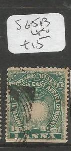 British East Africa Sun SG 5b MOG (3cqo)