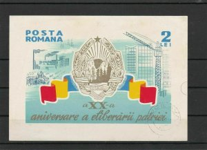 Romania Used Anniversary Stamps Sheet ref 22180