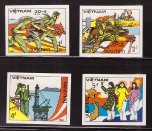 Unified Viet Nam Scott 1481-1486 Unused NGAI Imperforate set and sheet