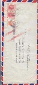 1947, Hong Kong to CA via London, #10 (1395)