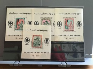 Afghanistan Girl Scouts 1963 mint never hinged stamp sheets R26460