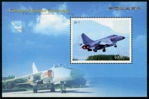 Uganda Military Stamps 2009 MNH Chinese Aviation Centenary Aeropex 1v S/S