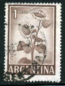 ARGENTINA  #690 USED Fault- Item  AR095
