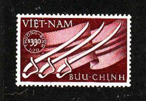 Viet Nam-Sc#B2-Unused hinged set-Sabres & Flag-1952-