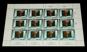 1966, ISRAEL, MUSEUM EXHIBITS, ANCIENT ARTIFACTS, SHEET/12, 0.55, MNH, NICE LQQK