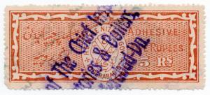(I.B) India (Princely States) Revenue : Hyderabad Adhesive Duty 5R