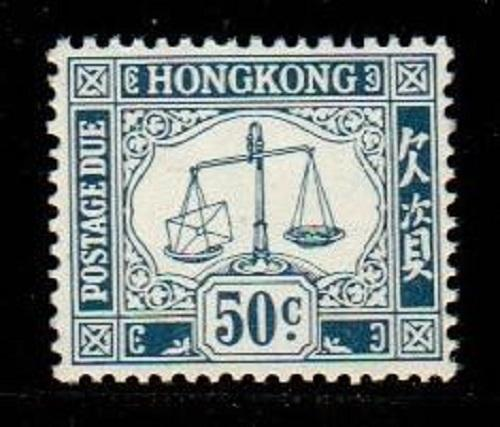 Hong Kong Scott J17 Mint NH (Catalog Value $37.50)