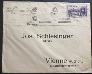 1930s Greece Commercial Cover To Books Store Vienna Austria