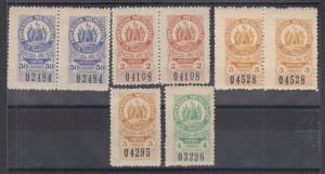 Argentina, Cordoba, San Francisco, 1912 Municipal Tax Fiscals, 5 diff, sound