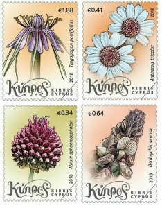 CYPRUS/2018, WILD FLOWERS OF CYPRUS STAMPS, MNH