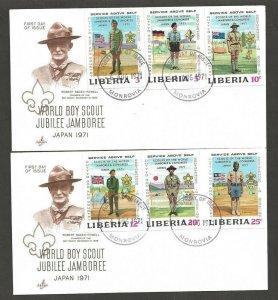 1971 Liberia Boy Scouts World Jamboree Imperf FDC Artcraft