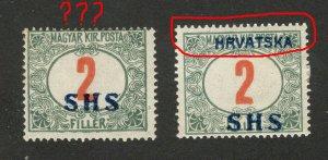 CROATIA  SHS-MH POSTAGE DUE STAMP, 2f -MOVED OVERPEINT-MISSING HRVATSKA -1918