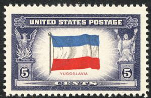 US #917a REVERSE PRINT OF COLORS with CERT (copy from a block),  VF/XF mint n...