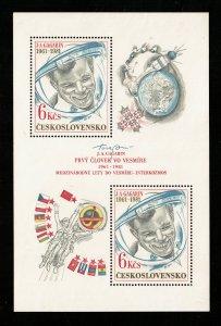 Space 1981 Gagarin 6Kcs (TS-1643)