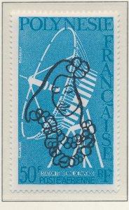 French Polynesia Stamp Scott #C164, Mint Hinged