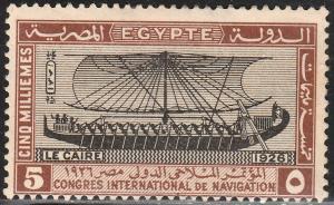 EGYPT 118, INTERNATIONAL.NAVIGATION CONGR. UNUSED, H OG, F-VF. (394)